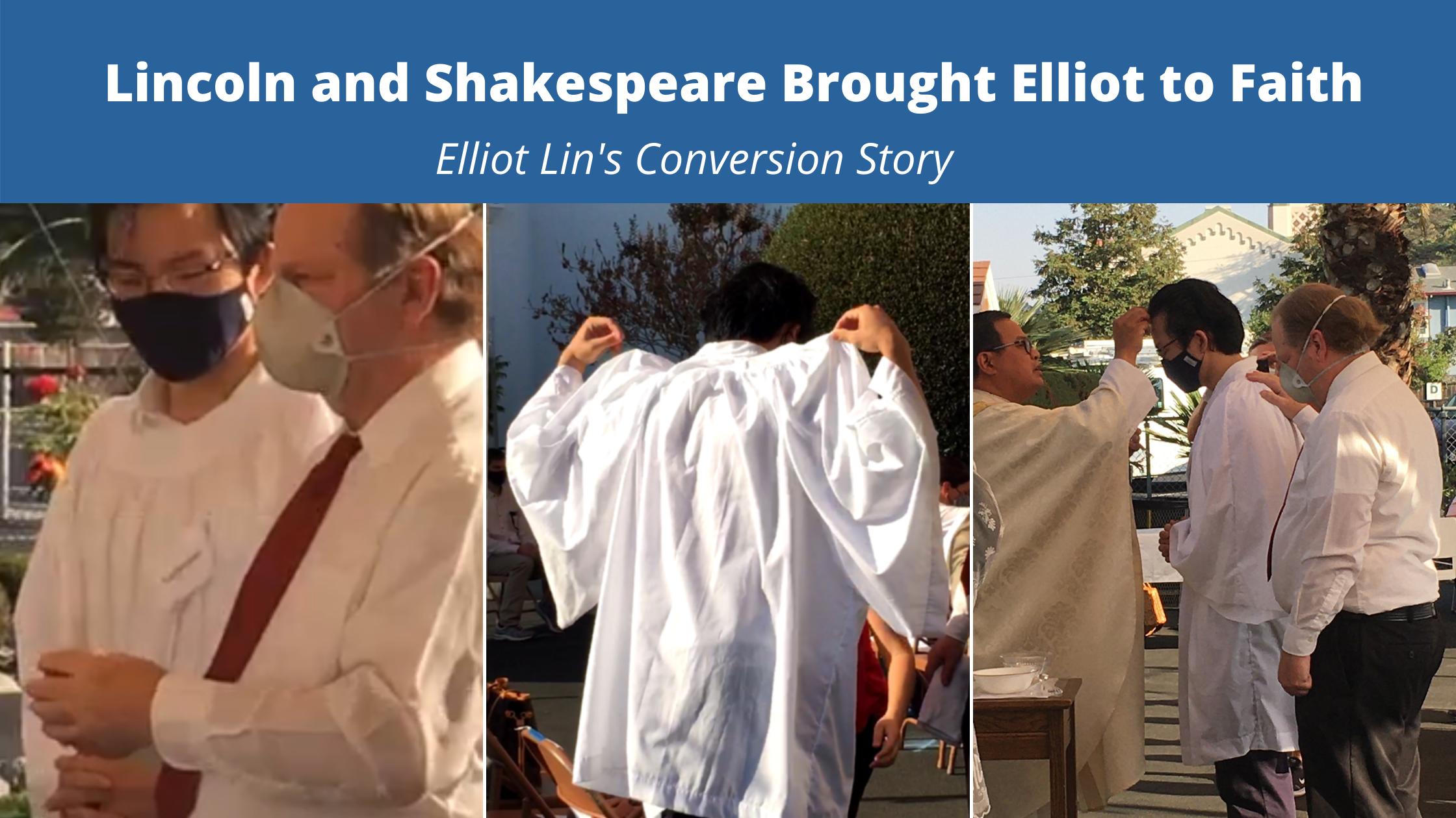 Elliot Lin   Blog Banner
